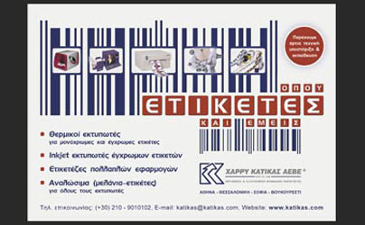 Advertisment for label consumables and printing machines