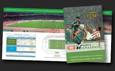 Stadium advertising space price-list trifold brochure