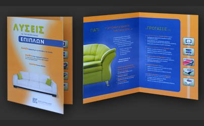 Brochure design for the furniture industry
