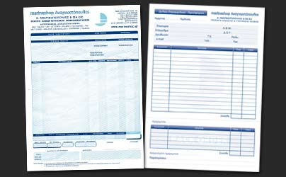 Quote and order sheet forms for marine shop